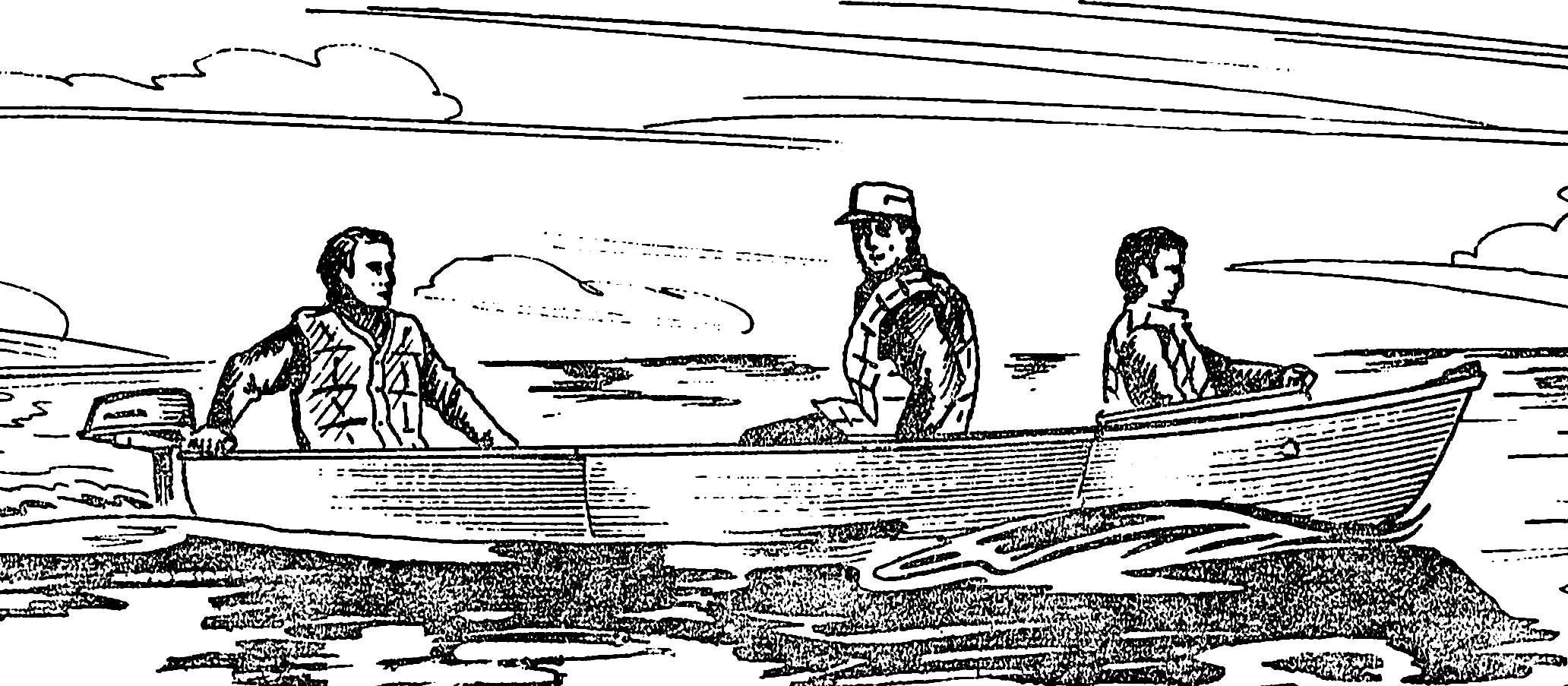 лодка едет сама