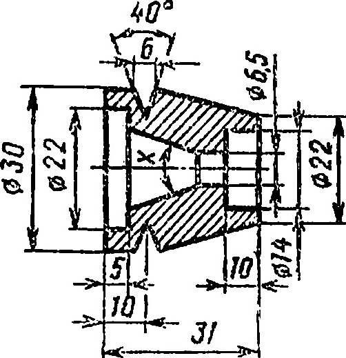Маховик двигателя (латунь, бронза). Размер «х» выполнить по штатному разрезному посадочному конусу двигателя.