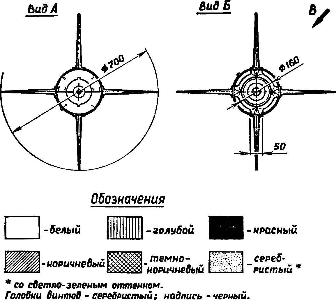 Ракета ММР-06