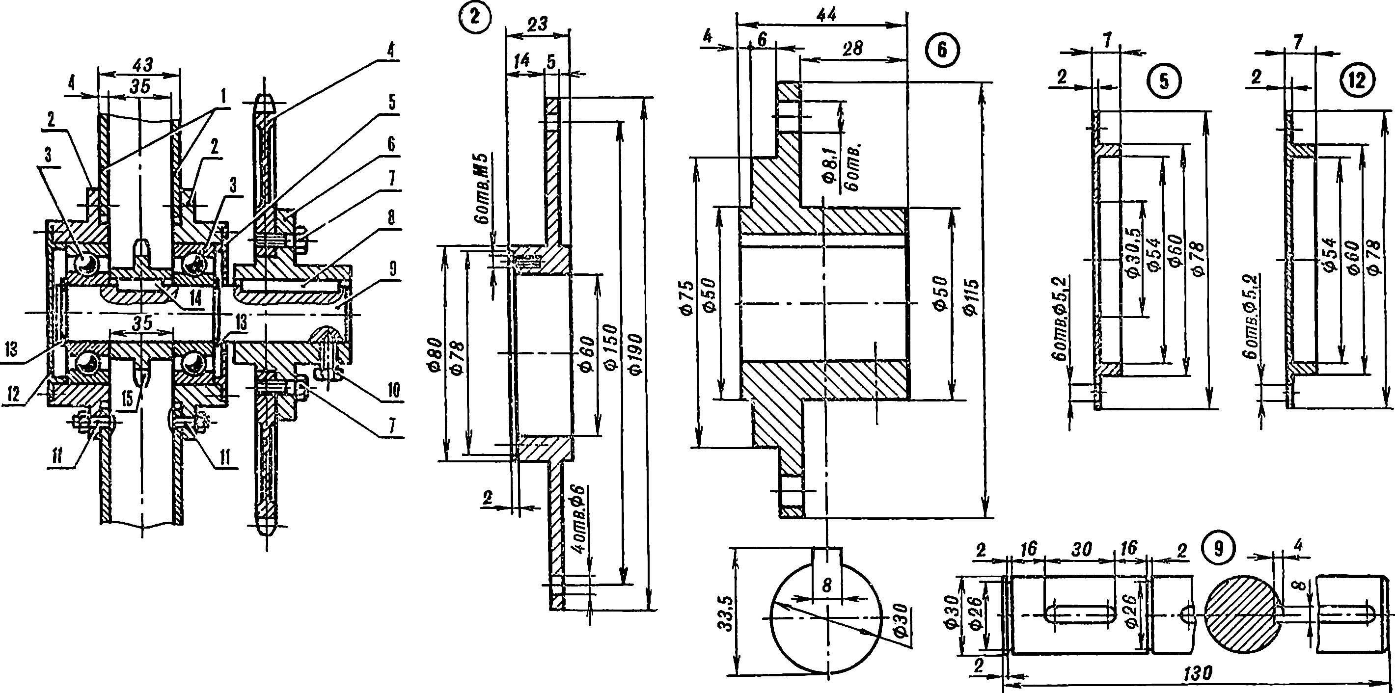 Intermediate shaft Assembly.