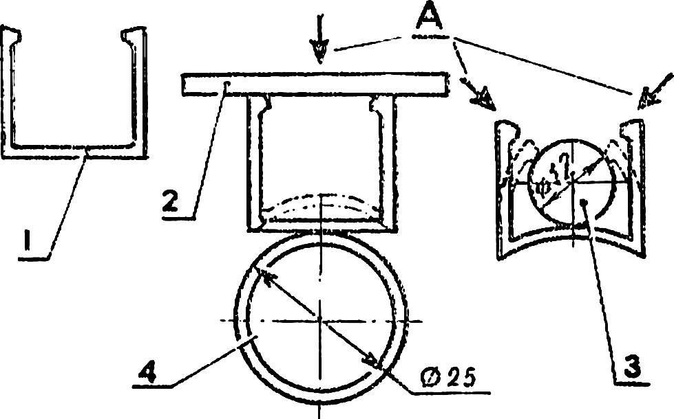 Рис. 10. Схема изготовления лик-паза.