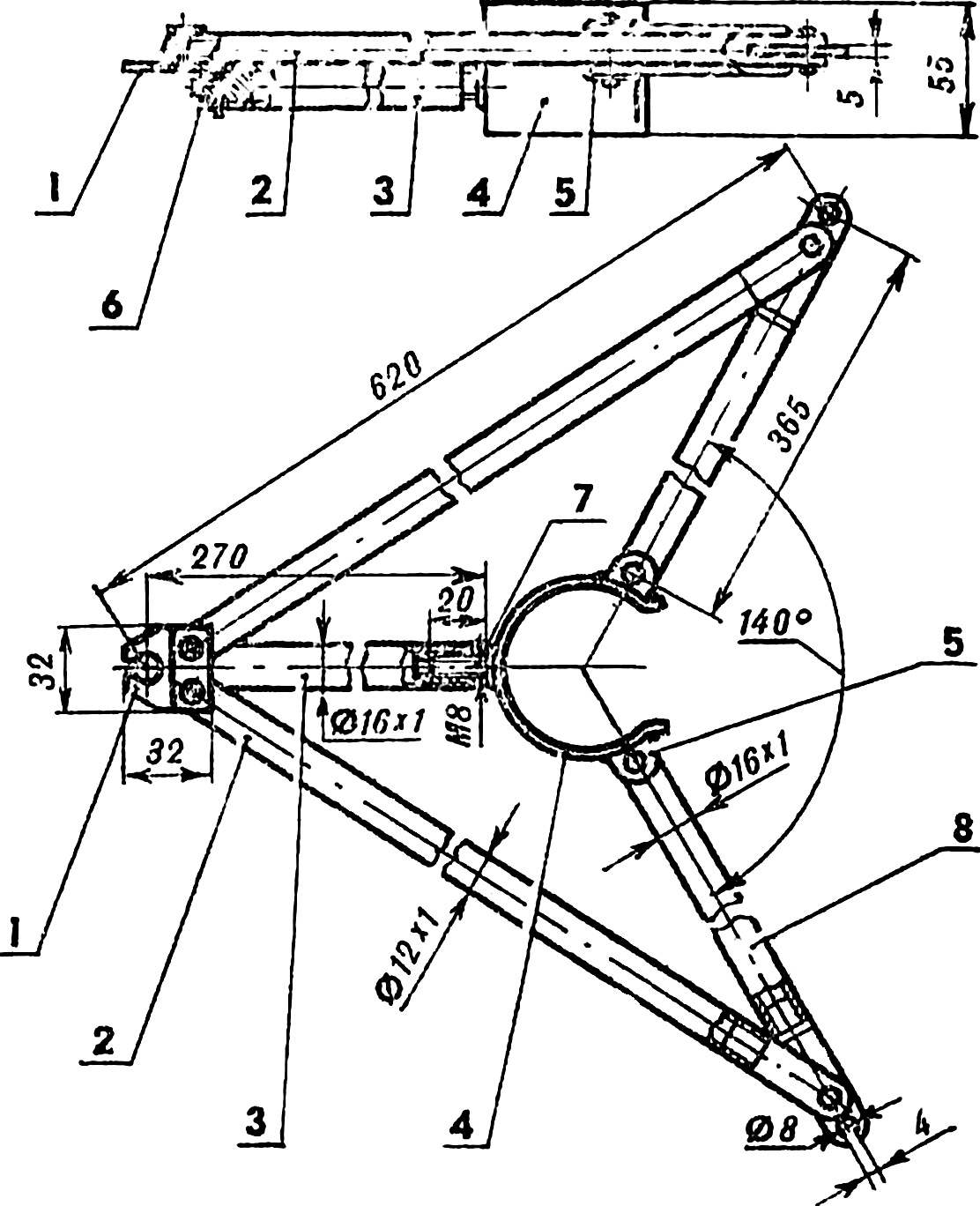 Fig. 12. The gaff rig.