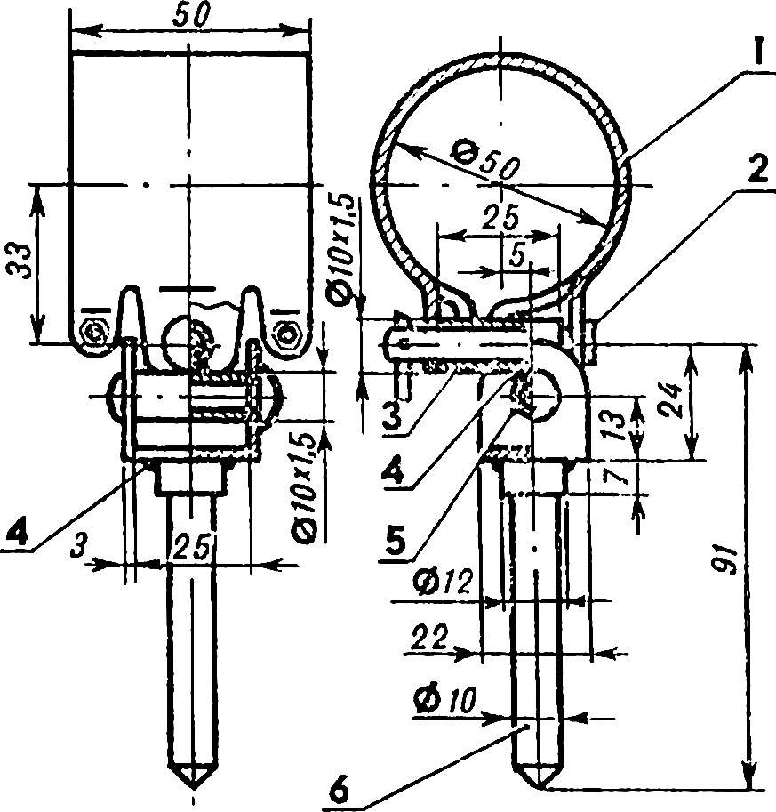 Fig. 14. The hinge device of the centerboard.
