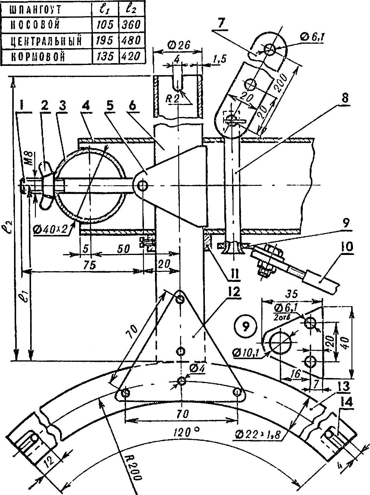 Рис. 6. Типовой соединительный узел шпангоута, стрингера и поперечной балки.