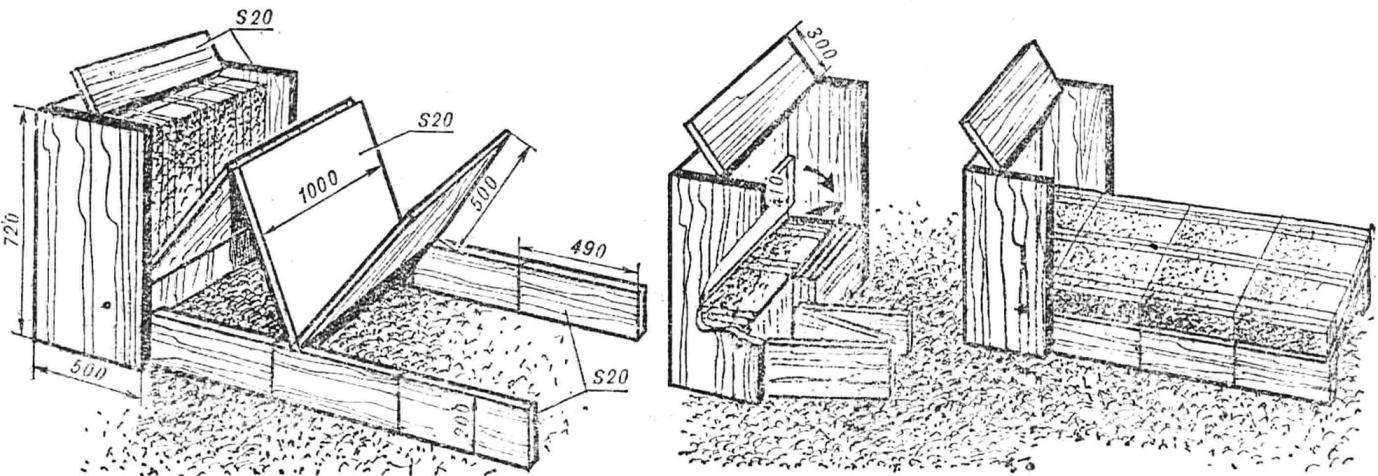 Fig. 5. Apart and laid all the panels and pillows — bedside table turned into a bed.