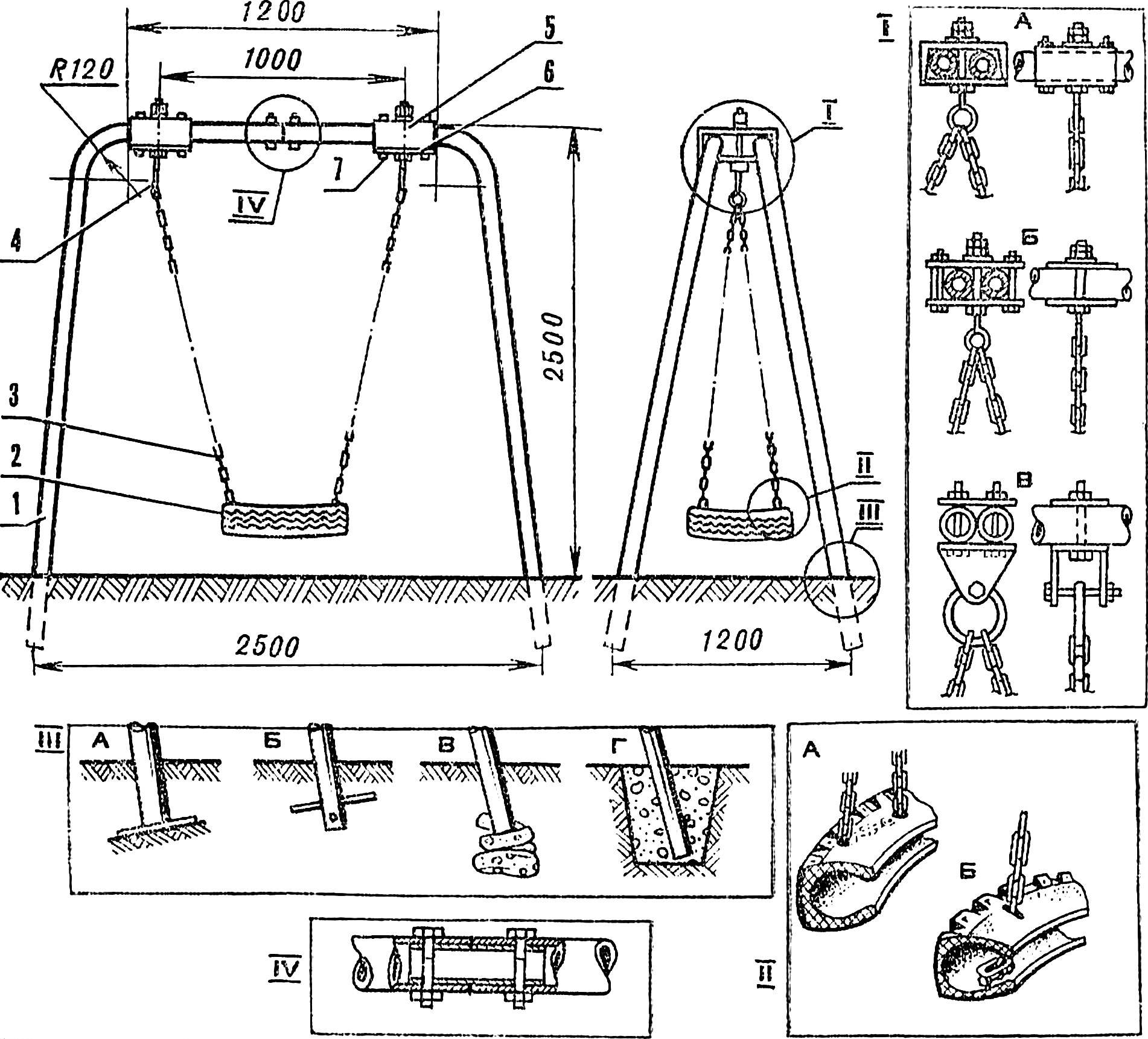 Схема качелей с вариантами изготовления различных узлов.