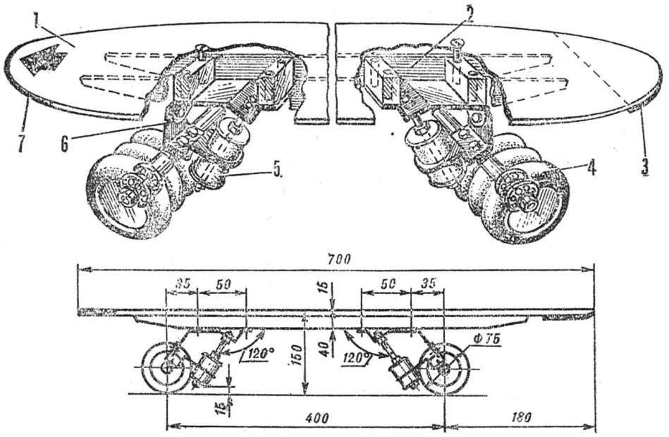 Р и с. 1. Конструктивная схема скейтборда