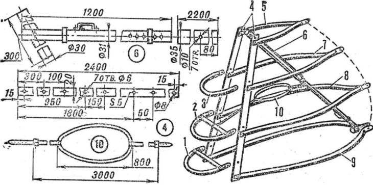 Fig. 5. Bearing frame
