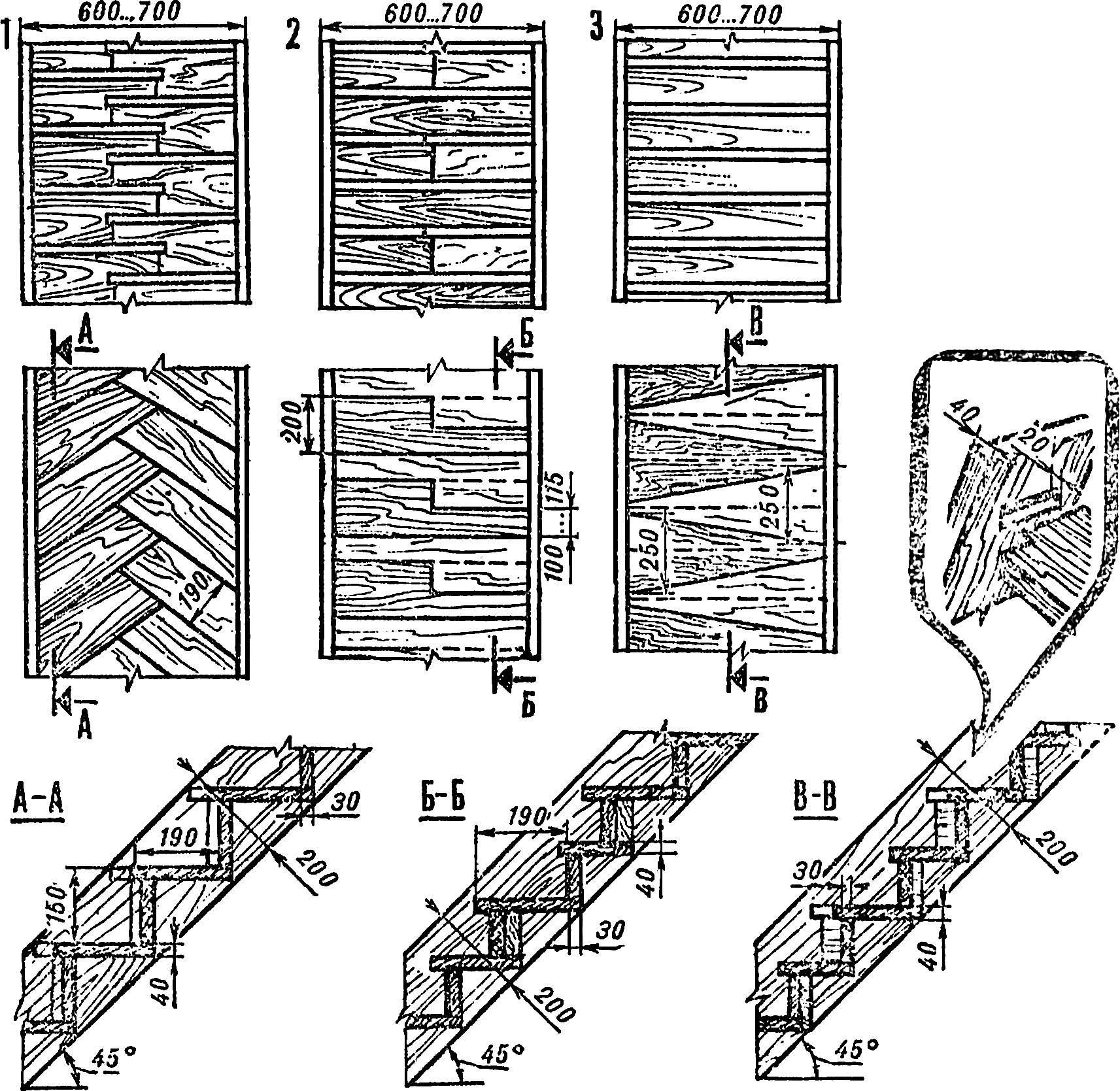 Рис. 1. Конструктивные схемы лестничных маршей.