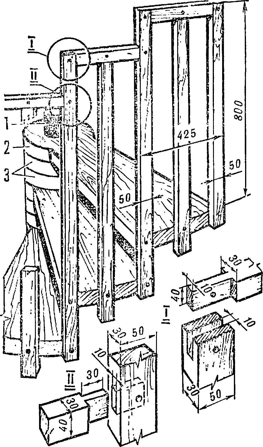 Рис. 4. Винтовая лестница и ее элементы.