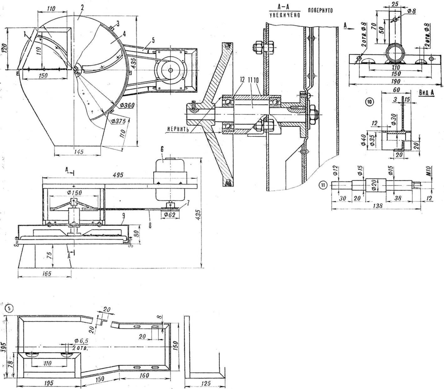 Рис. 1. Устройство электрической шинковки