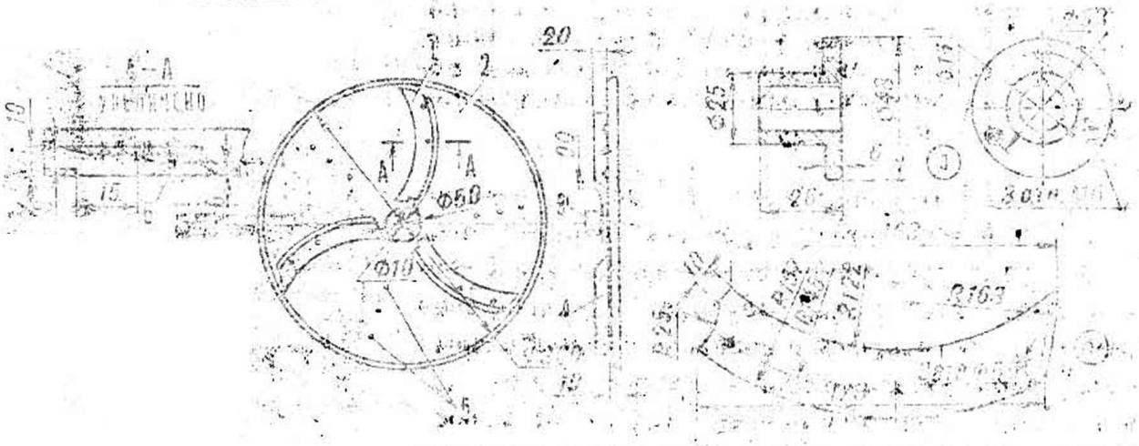 Рис. 2. Рабочий диск электрошинковки