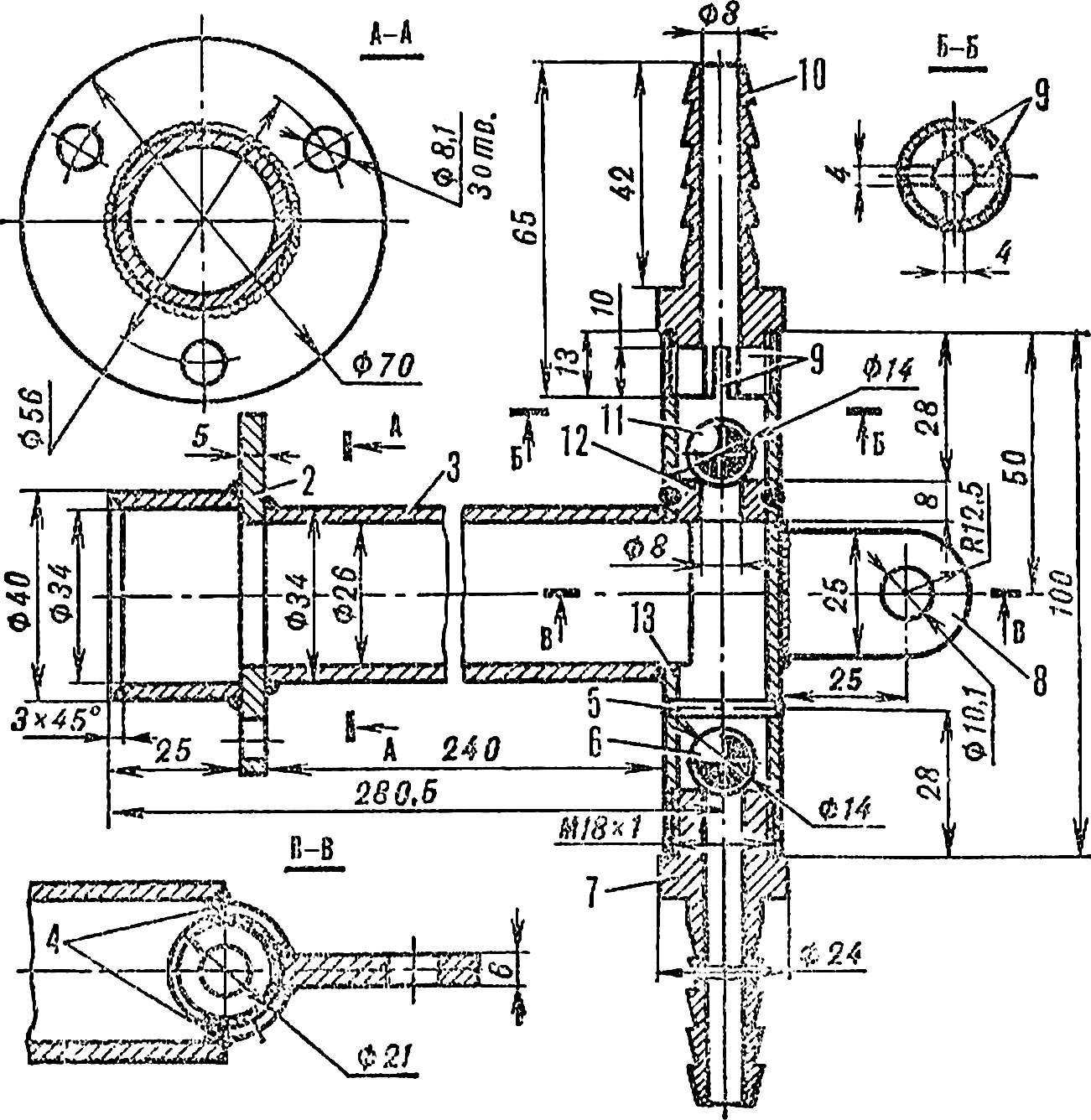 Рис. 3. Конструкция вакуумного цилиндра.