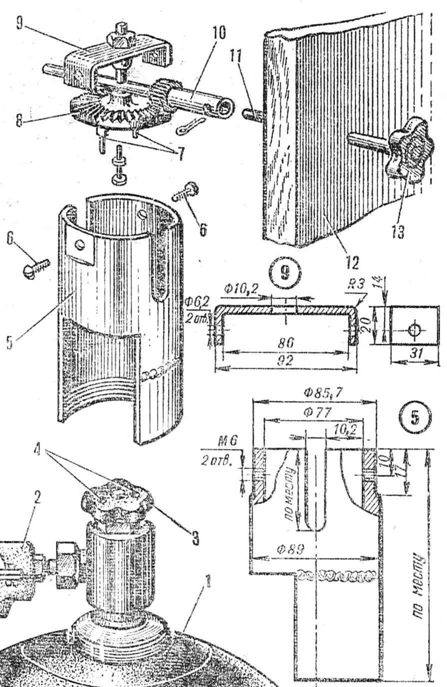 Устройство дистанционного механизма