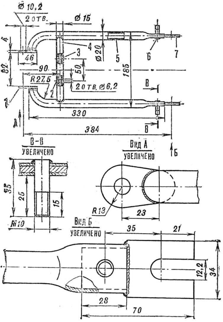 Fig. 3. Pendulum fork