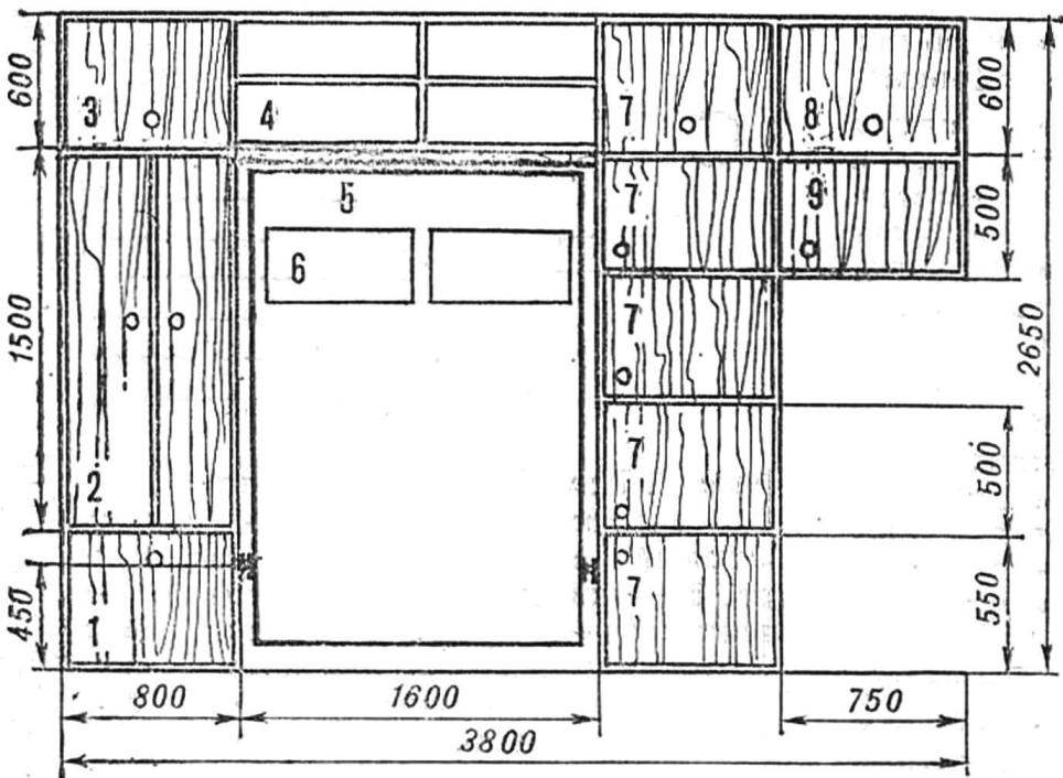 Рис. 1. Стенка с кроватью