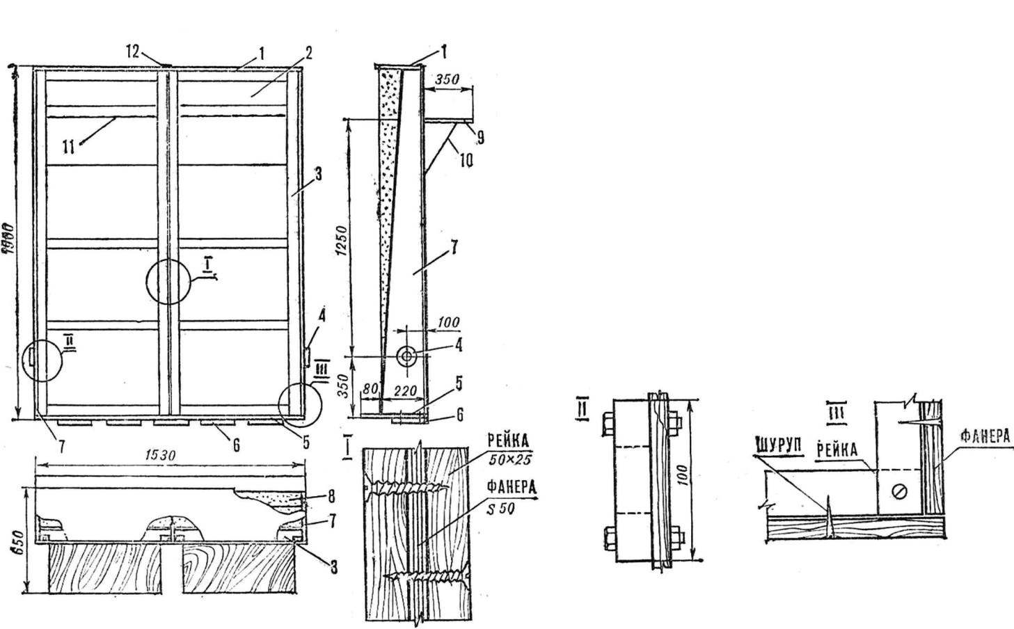 Рис. 3. Кровать (декоративное днище условно не показано)