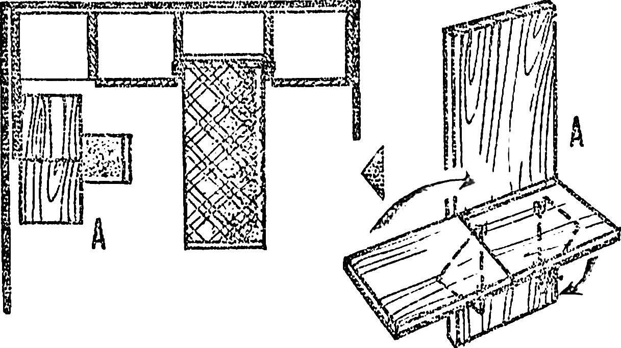 Рис. 3. Вид комнаты (в плане) с вечерним вариантом раскладывания стенки.