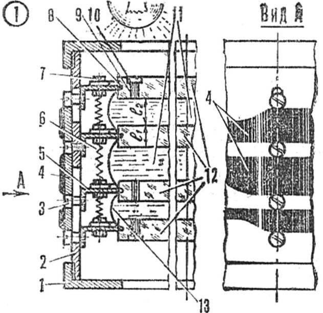 Рис. 1. Устройство светофильтра