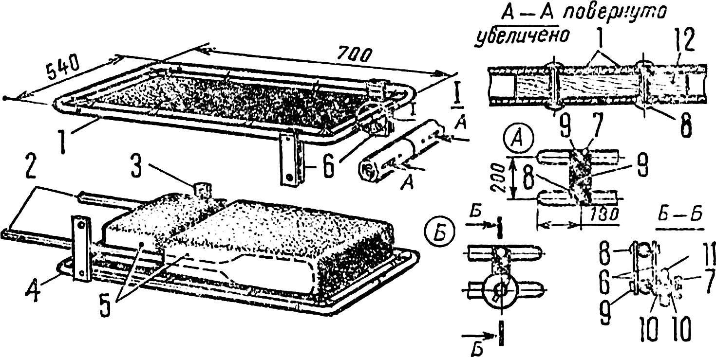 Рис. 1. Компоновка грузов в «дипломате» и конструкция узлов соединения крышек.