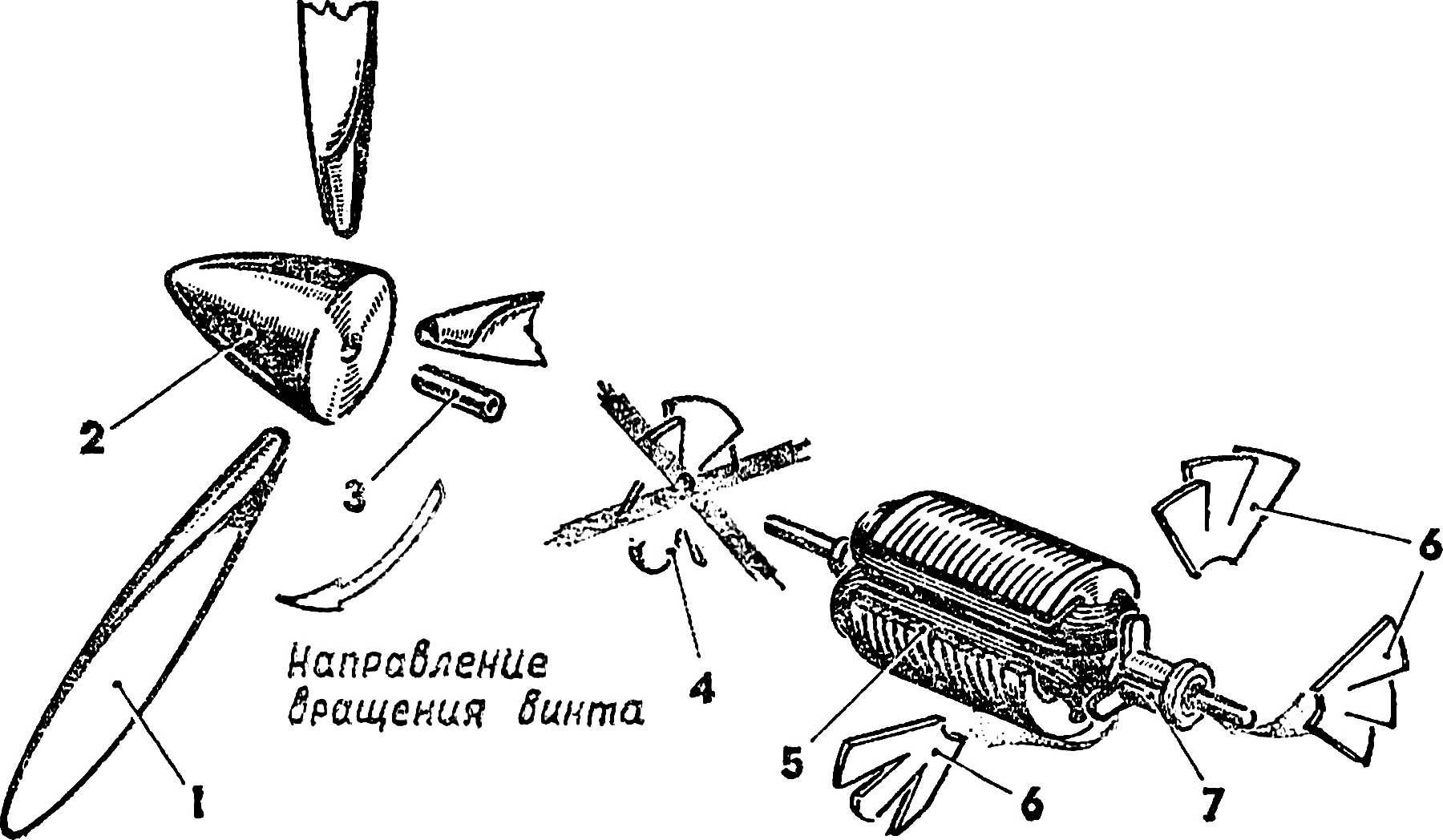 Воздушный винт для модели электролета и усовершенствованная конструкция якоря электродвигателя.