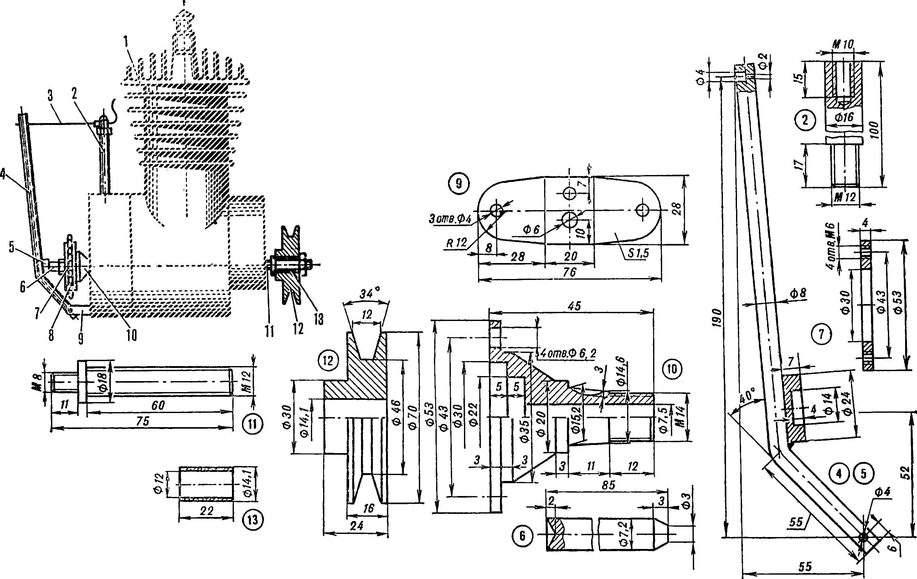 Рис. 4. Схема доработки двигателя.