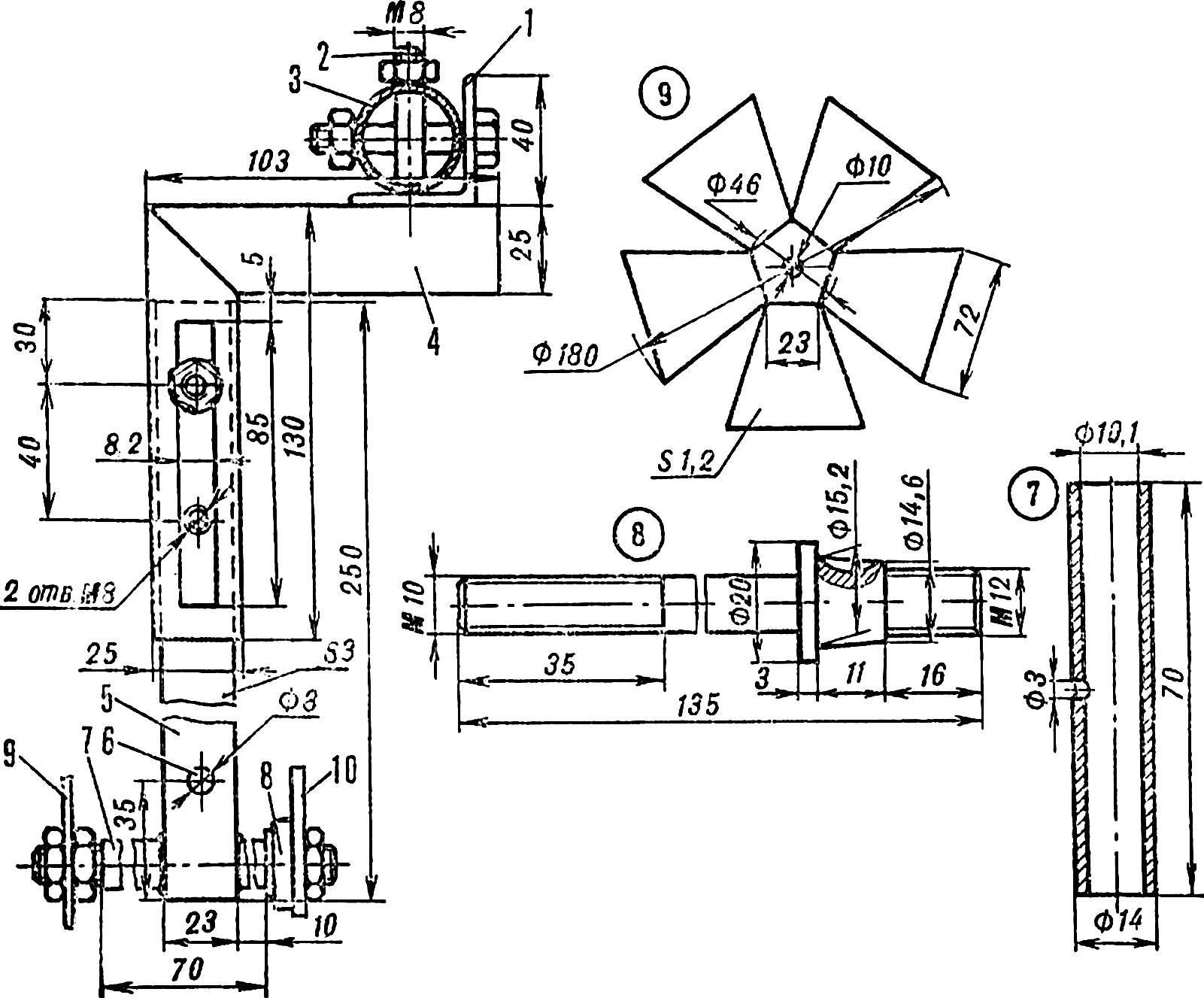 Рис. 5. Установка вентилятора.