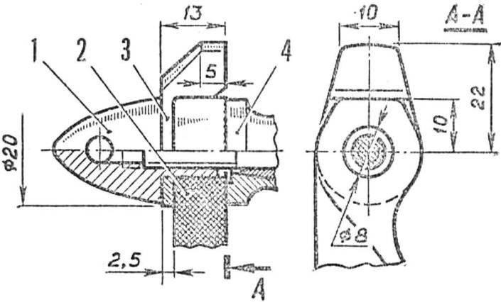 Р и с. 6. Установка однолопастного воздушного винта на двигателе