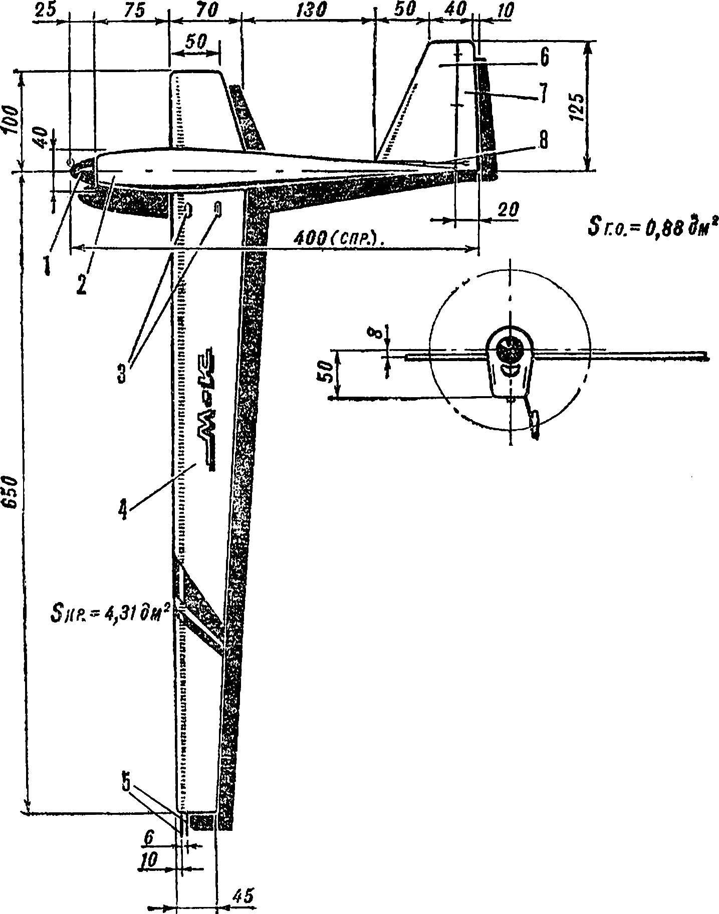 Рис. 1. Кордовая скоростная авиамодель.