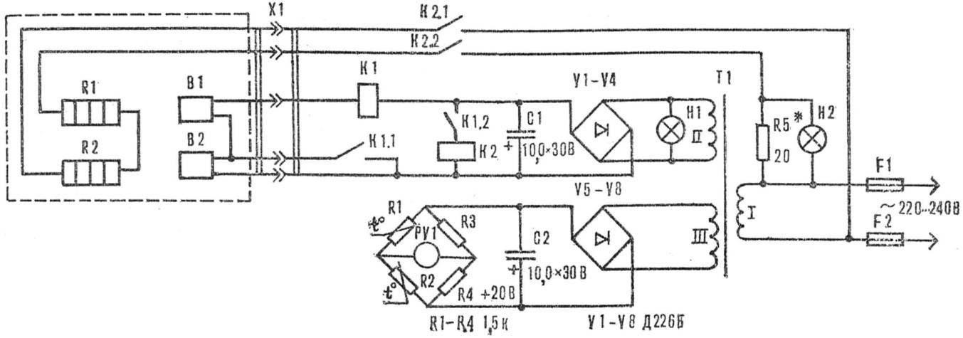 Р и с. 3. Принципиальная схема исполнительной аппаратуры.
