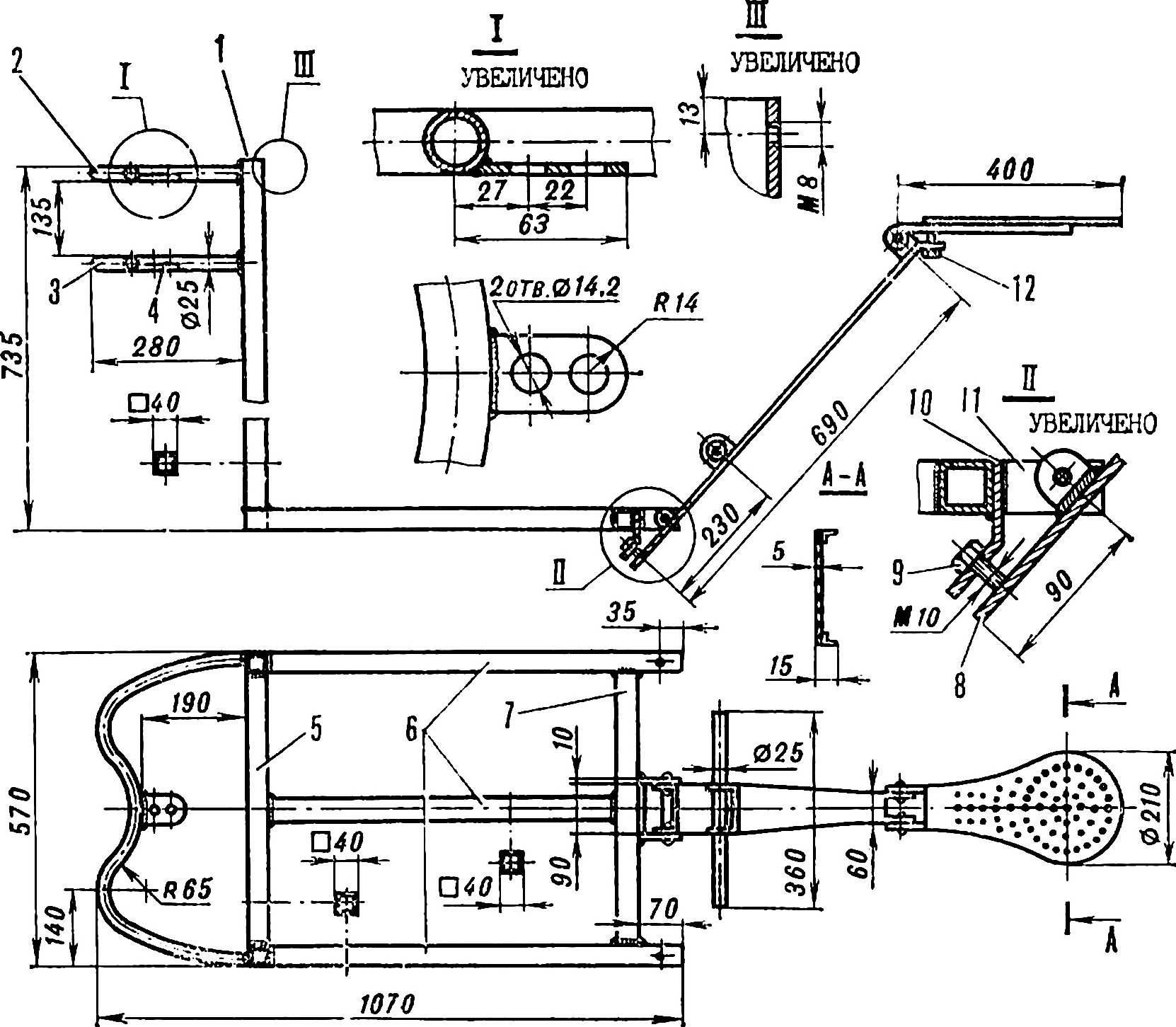 Рис. 2. Конструкция тележки.