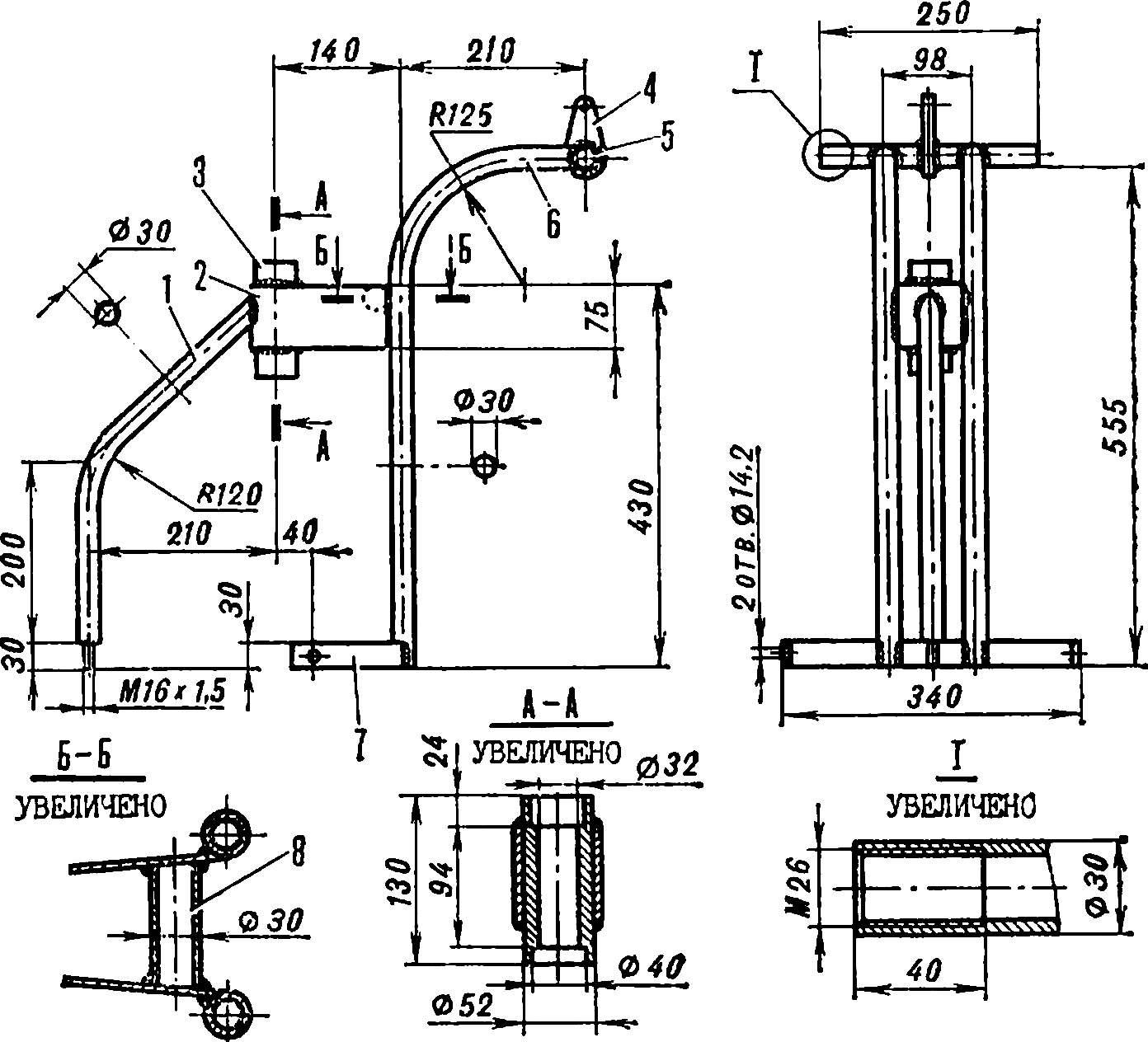 Fig. 3. Swivel hub.