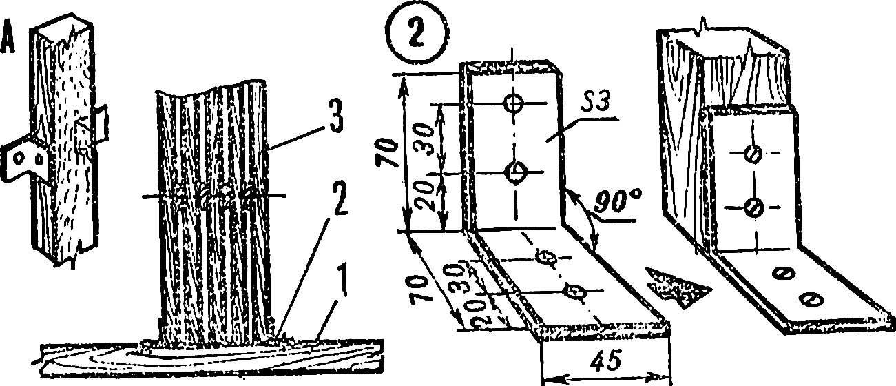 Рис. 3. Крепление этажерки к полу и стене.