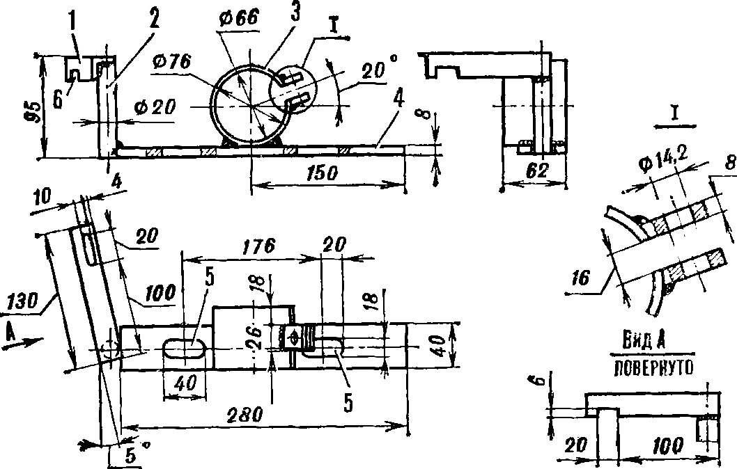 Fig. 5. Under engine frame.