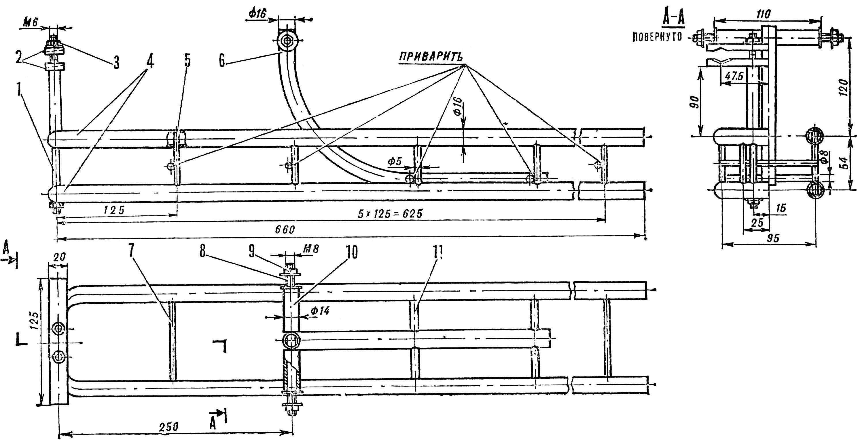 Fig. 2. Bracket.