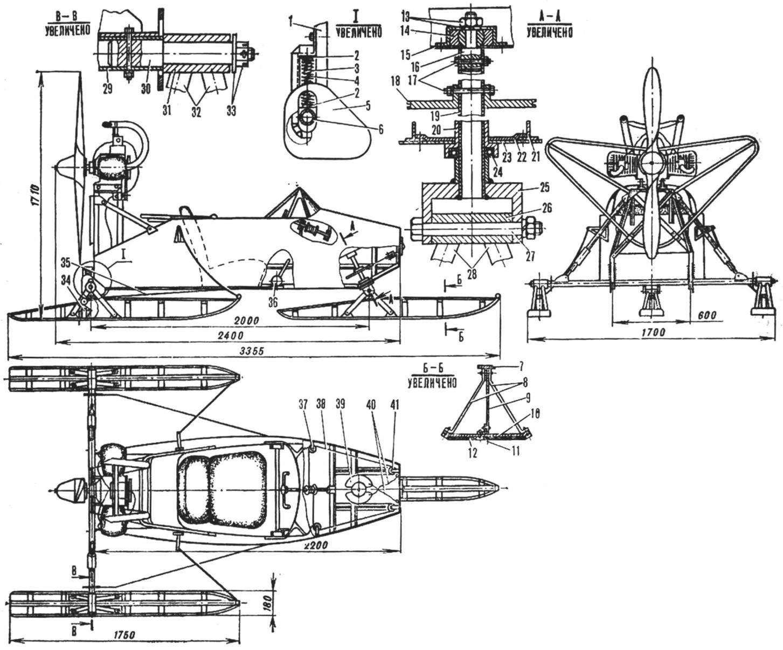Рис. 2. Конструкция аэросаней С-6