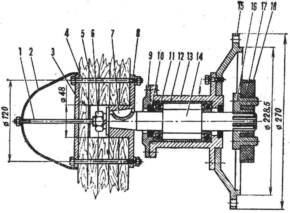 Fig. 4. The shaft Assembly propeller