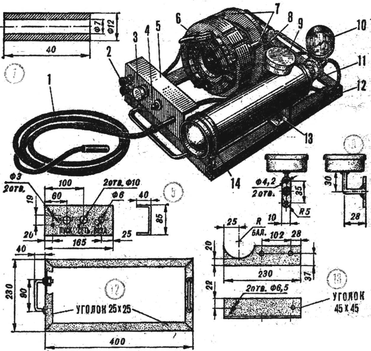 Рис. 1. Общий вид компрессора