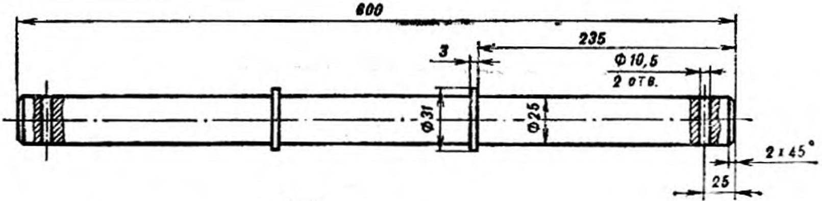 Р и с. 4. Ходовой вал