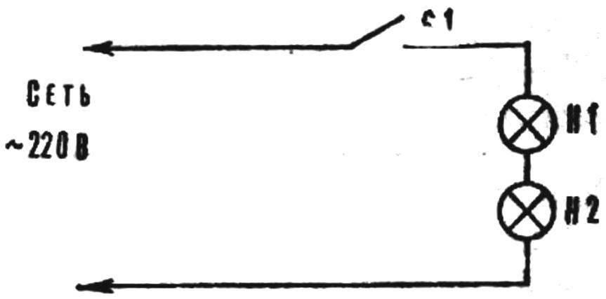 Рис. 1. Схема последовательного соединения электроламп.