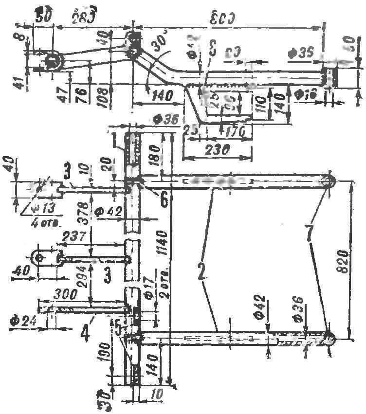 Р и с. 3. Рама полифрезы