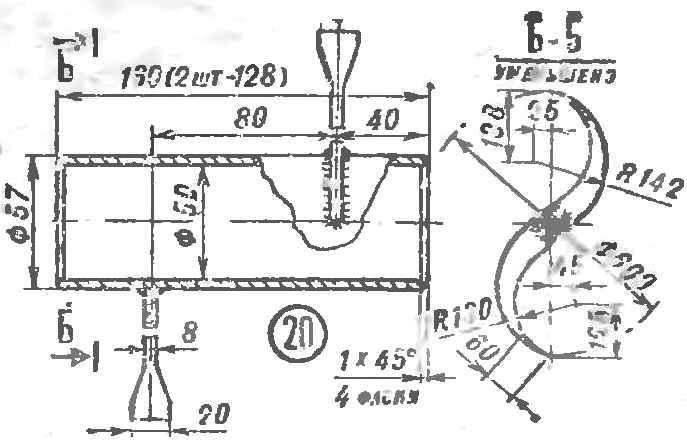 Р и с. 4. Компоновка и конструкция пахотного агрегата