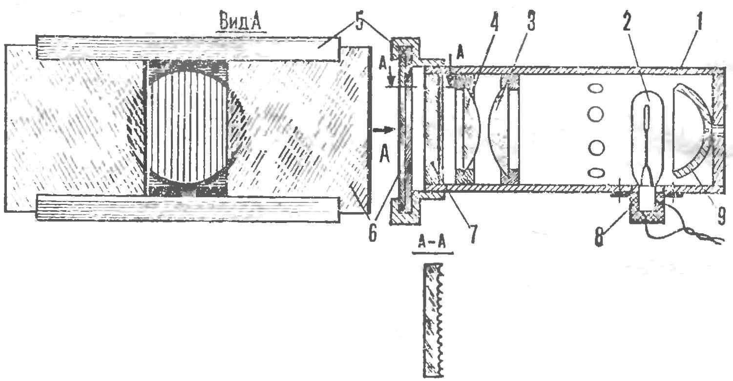 Fig. 2. Schematic diagram of the raster of the lamp.