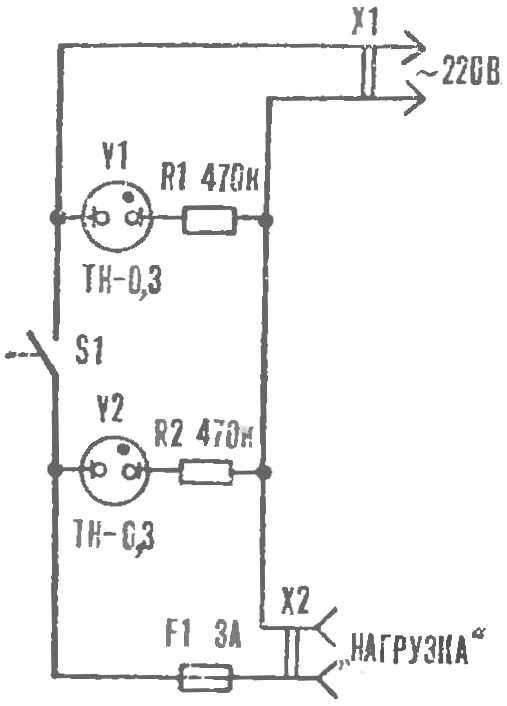Рис. 1. Электрическая схема первого варианта реле времени.