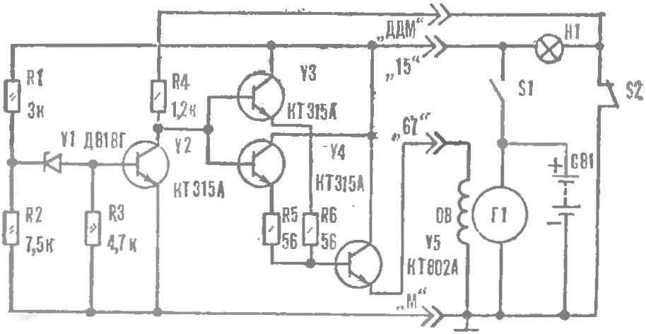 ELECTRONIC VOLTAGE REGULATOR