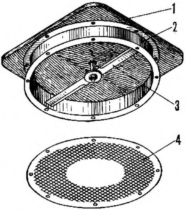 Fig. 2. Crushing chamber (bottom view)