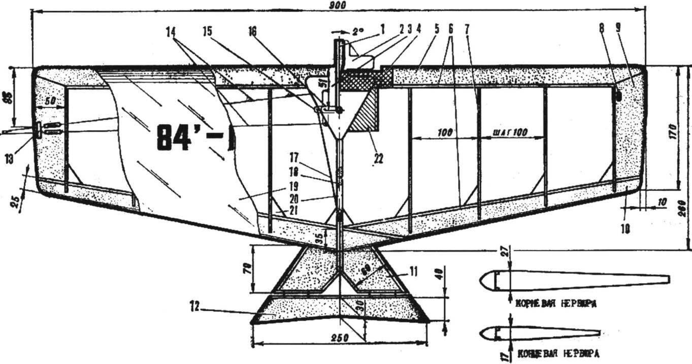 Кордовая модель воздушного боя с двигателем ЦСТКАМ-2,5