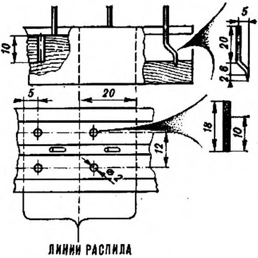 Разметка отверстий в деревянной форме, установка штифтов и токосъемных шин.