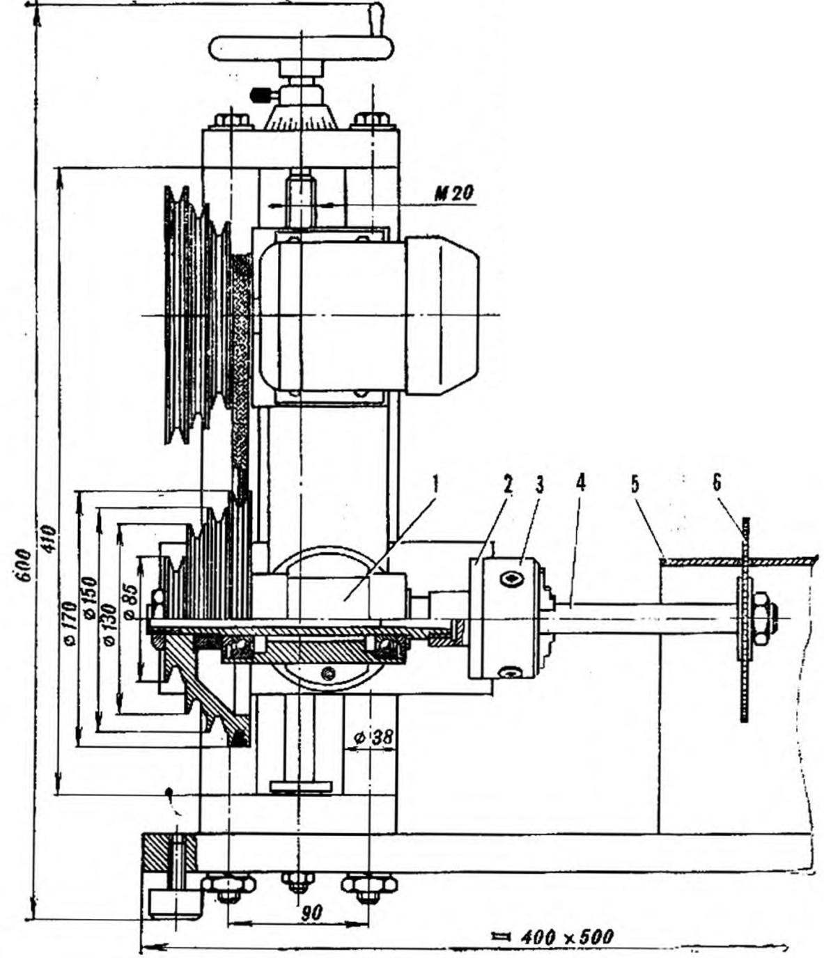 Fig. 1. The machine in horizontal version