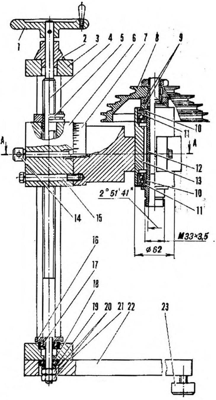 Рис. 2. Вертикальный вариант станка
